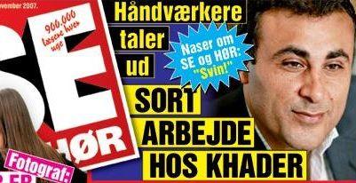 TV_2_Nyhederne_2007_10_31_16_44_49.jpg