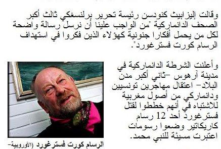 http___www_aljazeera_net_NR_exeres_0A7CFDAD_D48C_4939_BAEF_395C1_26_02_2008_04_11_57.jpg
