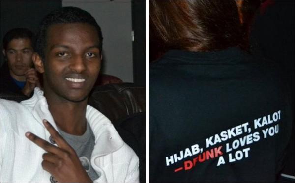 Ahmed Omar Mohammed